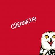 Chelovek