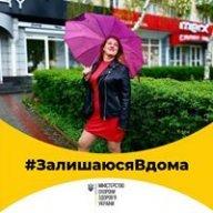 yulia2015eva